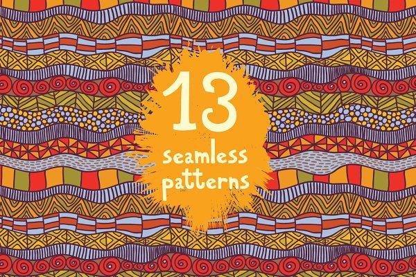 13 wavy seamless patterns