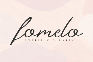 Fomelo | Latin & Cyrillic