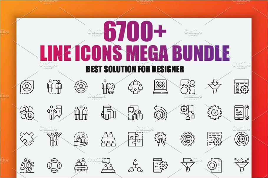 6700+ Line Icons Bundle