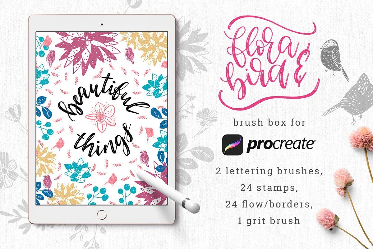 Скачать [Creativemarket] Flora&Bird - Brush Box for Procreate (2019), Отзывы Складчик » Архив Складчин
