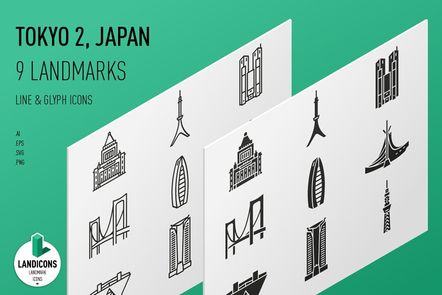 Landmarks of Japan - Tokyo 2