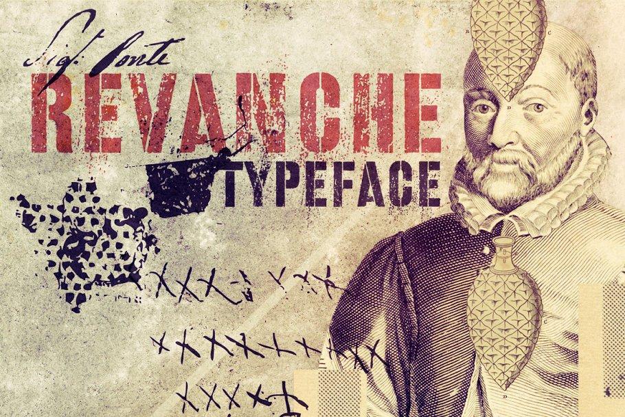 Best Revanche 35% OFF Vector