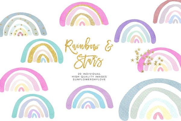 Watercolour Rainbow Clip Art