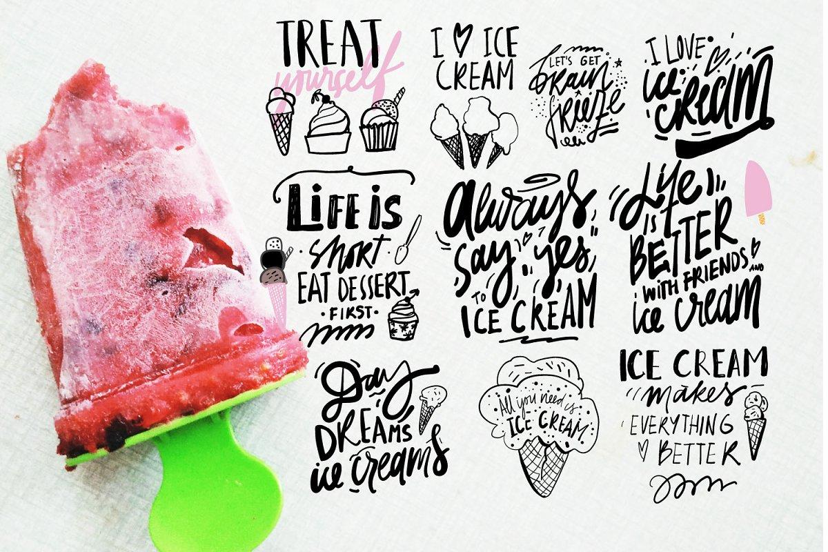 14 ice cream quotes