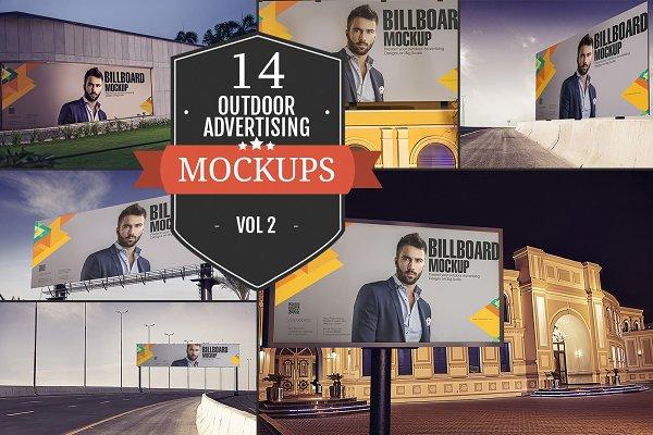 Outdoor Advertising Mockup Vol. 2