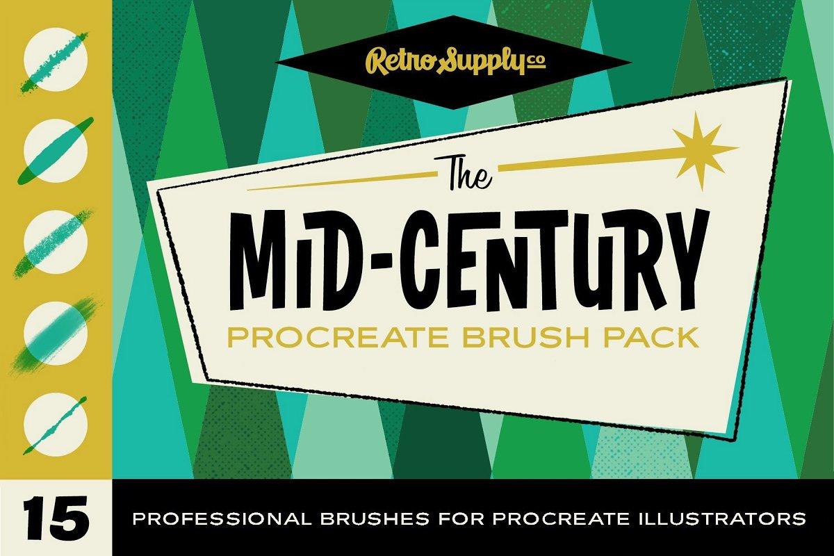 Mid-Century Procreate Brush Bundle