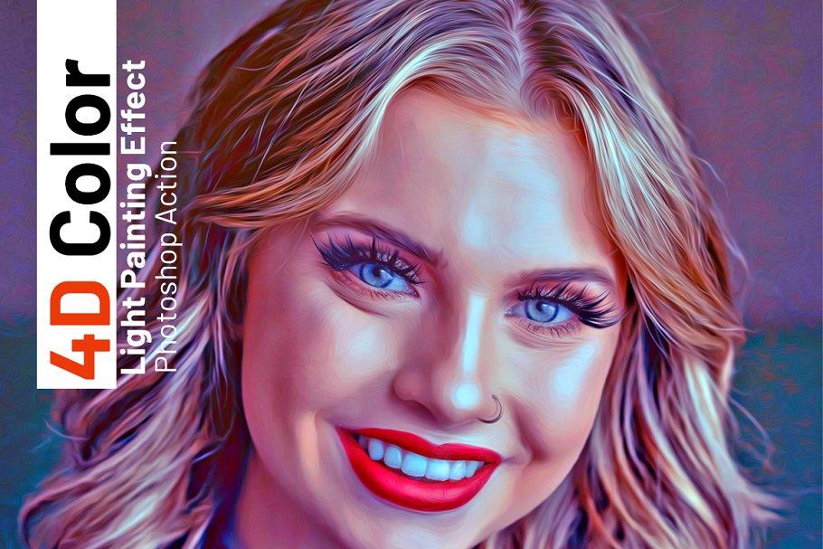 4D Color Light Painting Effect