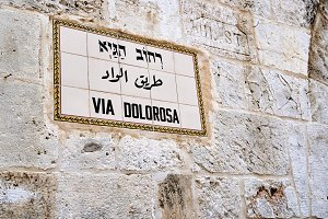 Via Dolorosa street in Jerusalem