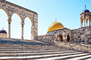 Arch next to Dome of the Rock