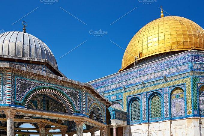 Jerusalem. Dome of the Rock. - Architecture