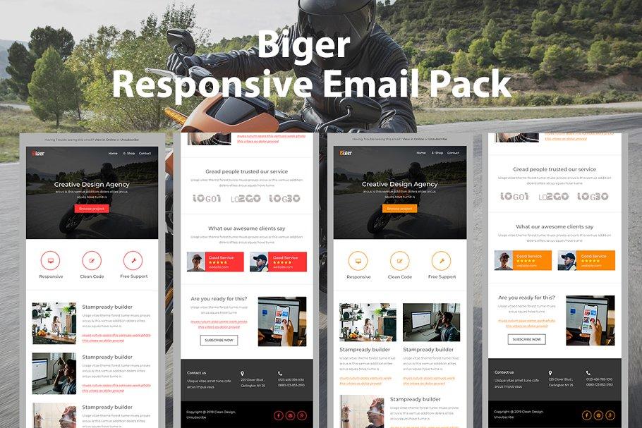Biger - Responsive email pack