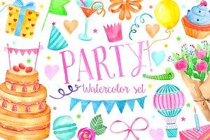 Watercolor birthday party set
