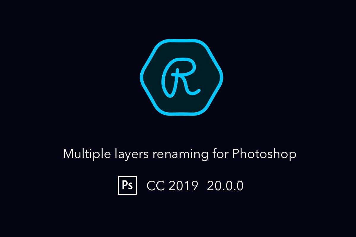 Renamy CC 2019 20.0.0