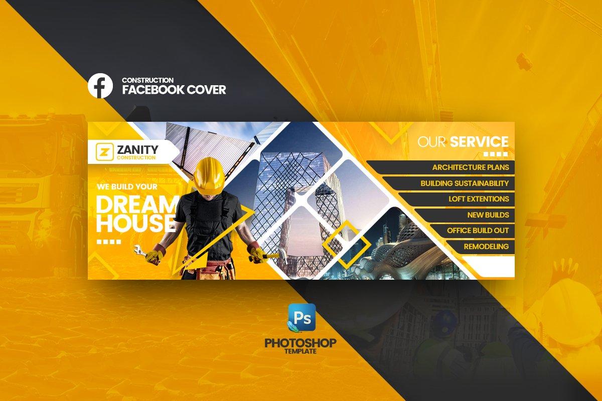 Zanity - Construction FB Cover