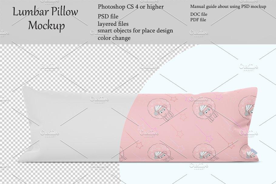 Lumbar pillow mockup. PSD mockup.