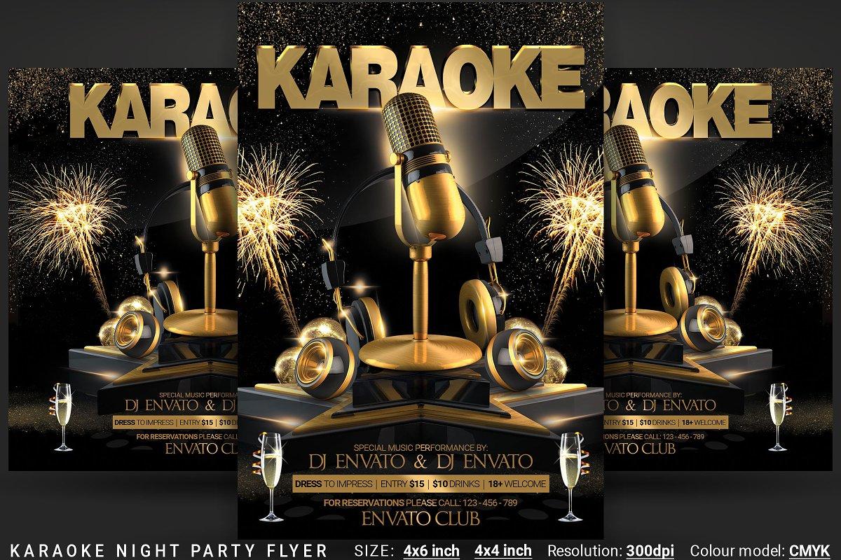 Karaoke Night Party Flyer ~ Flyer Templates ~ Creative Market