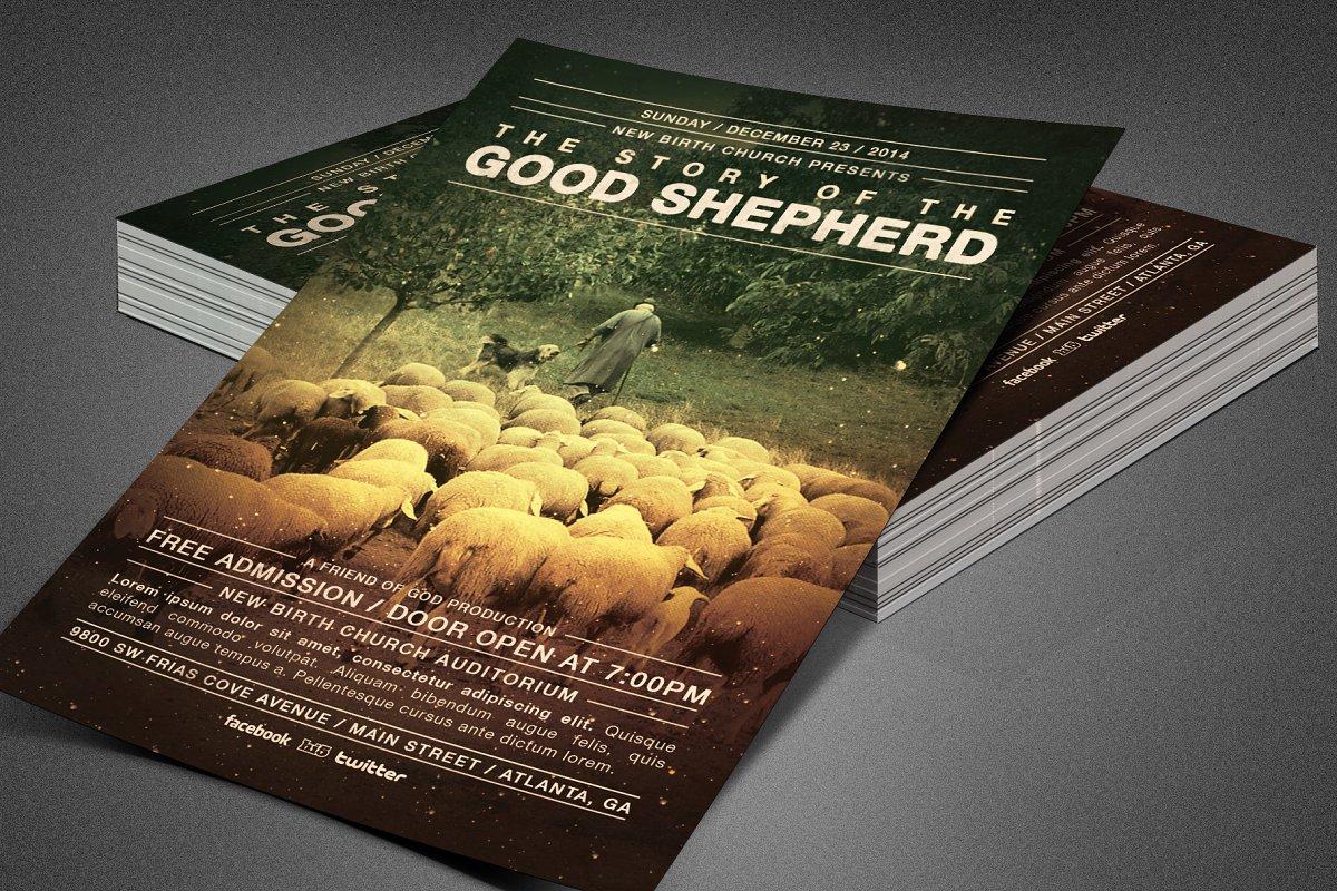 Good Shepherd Church Flyer Template