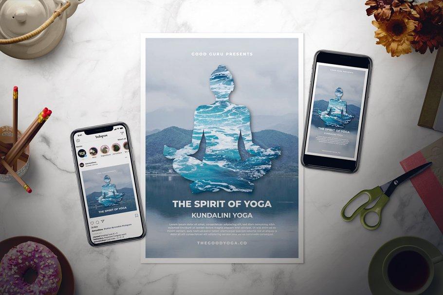 Water Yoga Class Flyer Set