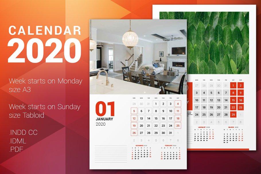 Wall Calendar 2020 + calendar poster