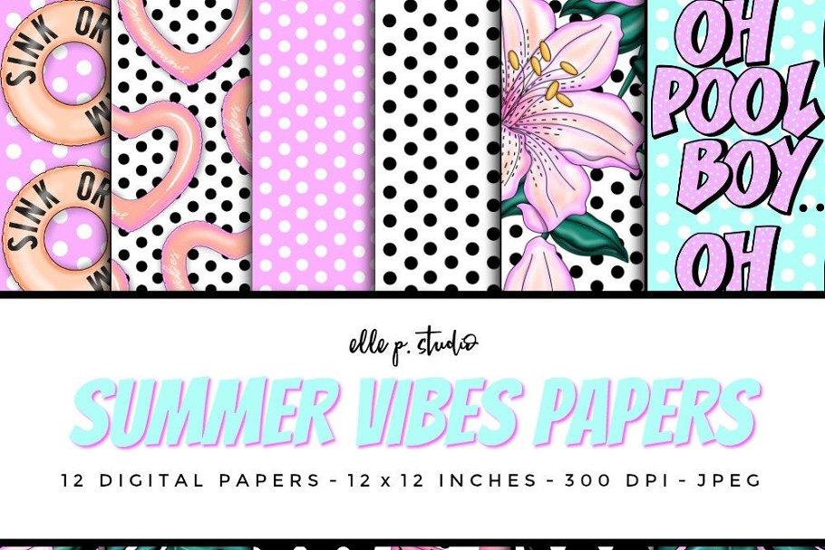 Summer Vibes Paper Set
