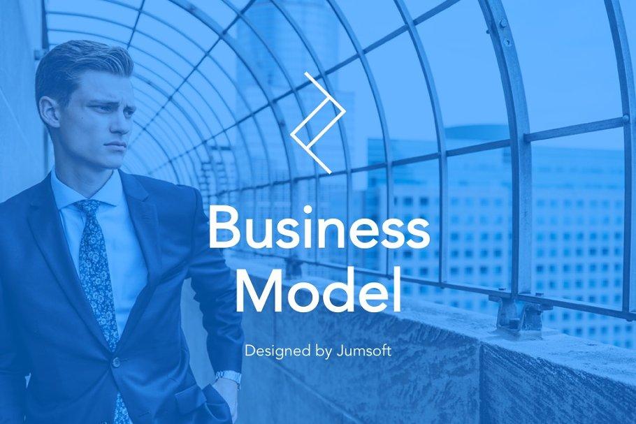 Business Model Google Slides