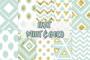 ikat mint and gold digital paper