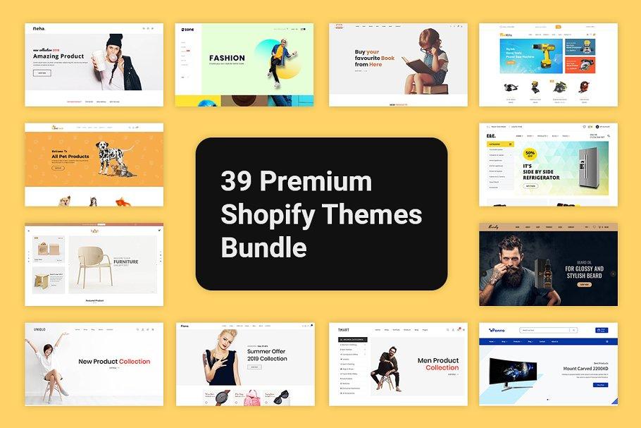 39 Shopify Themes Bundle