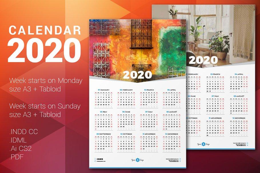 Calendar Poster 2020
