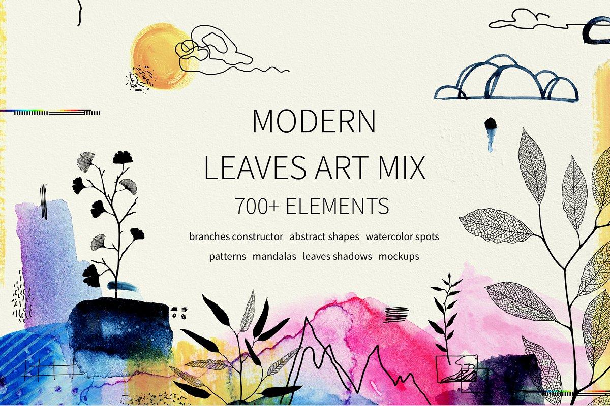 Modern graphic elements. Art leaves