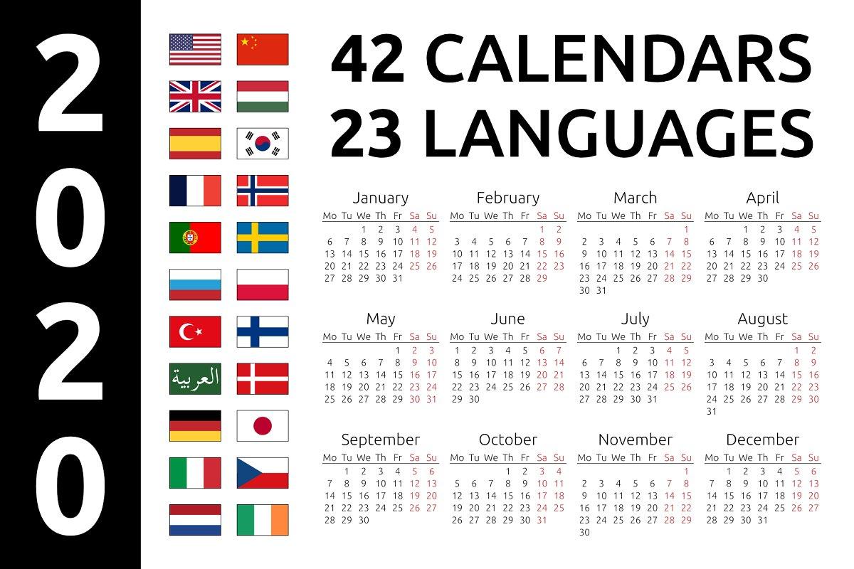 2020: multilingual calendars bundle