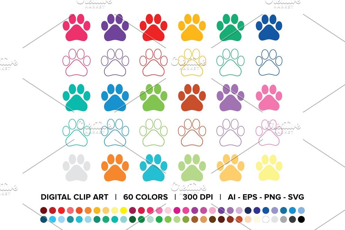 Dog Paw Graphic Set