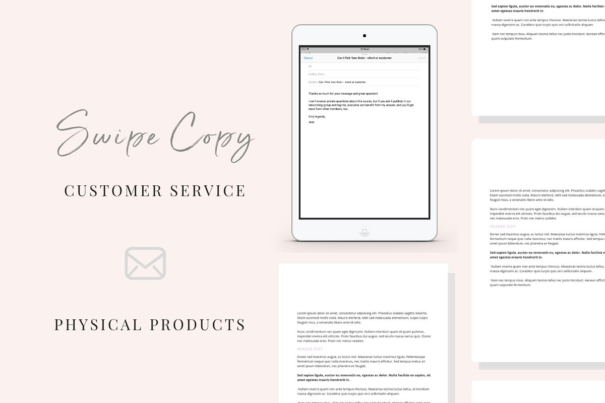 Email Swipe-Copy | Physical Products
