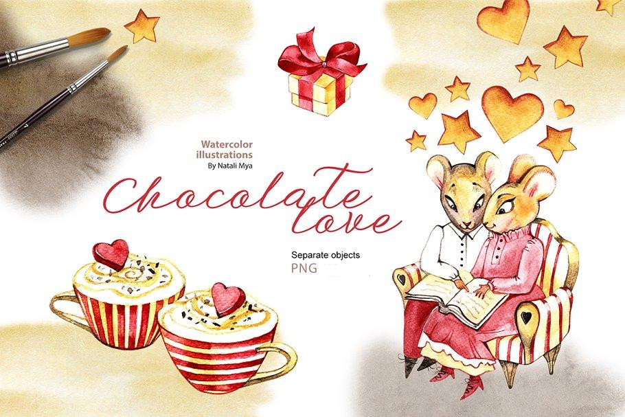 Watercolor cliparts. Chocolate love.