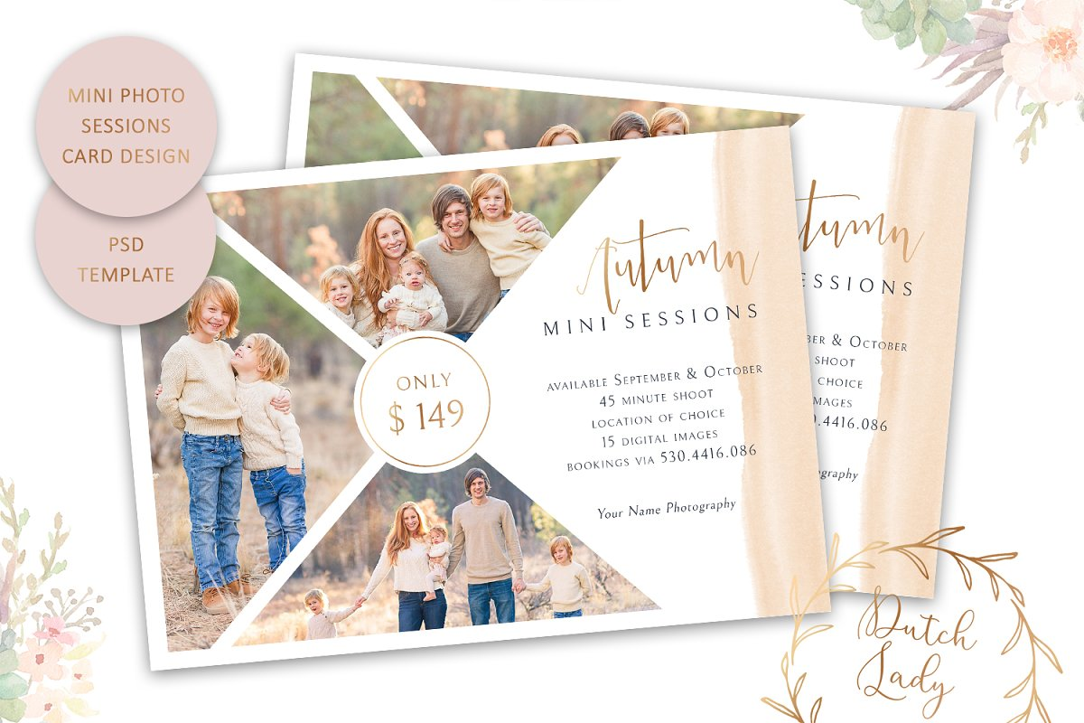 PSD Photo Session Card Template #44