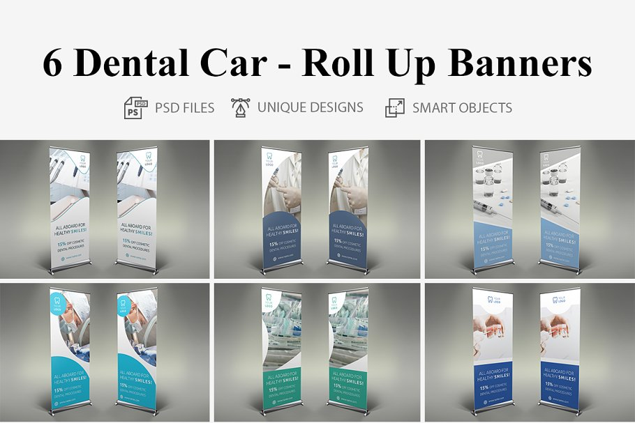 Dental Car - Roll Up Banners