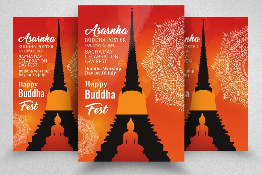 Asarnha Bucha Puja Festival Flyer