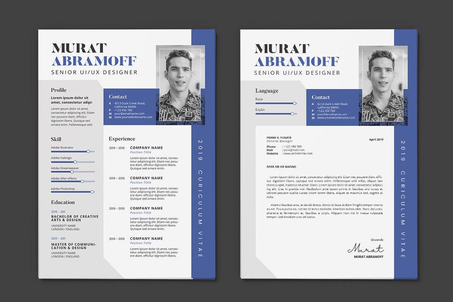 Minimalist CV Resume AI and PSD 10