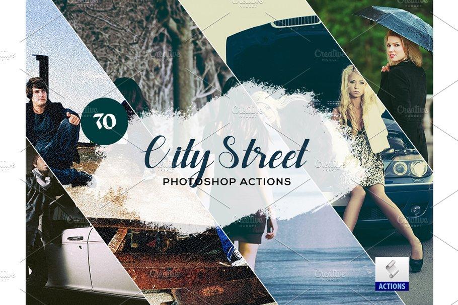 Скачать [Creativemarket] 70 City Street Photoshop Actions (2019), Отзывы Складчик » Архив Складчин