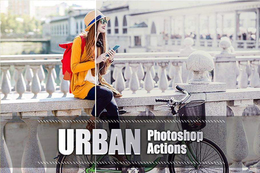 70 Urban Photoshop Actions