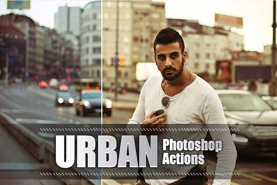 60 Urban Photoshop Actions Vol2