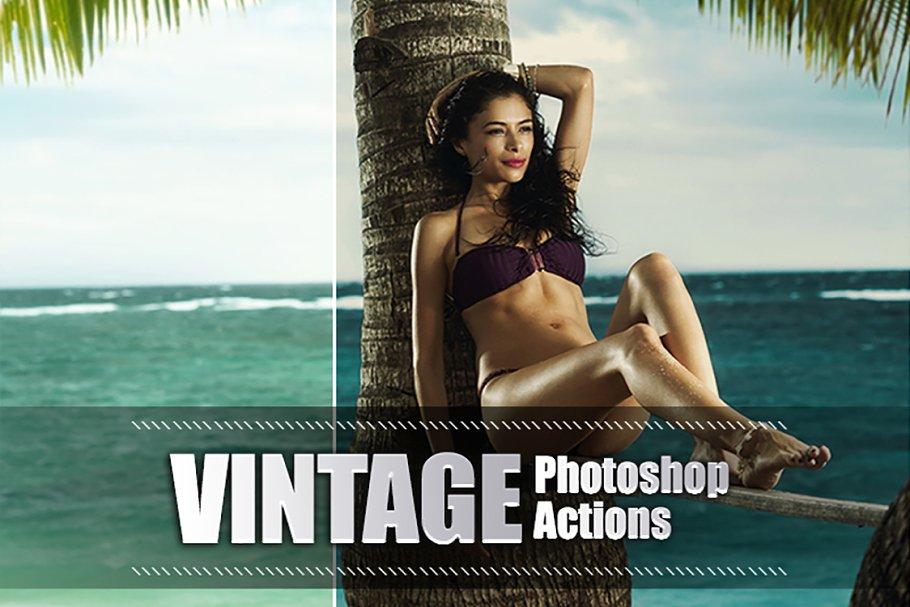 40 Vintage Photoshop Actions