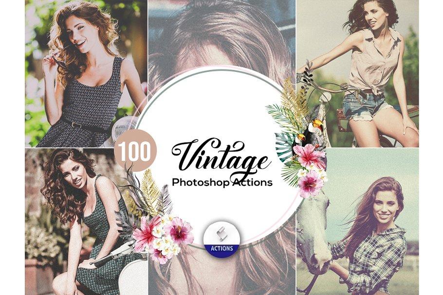 90 Vintage Lifestyle Photoshop Actio