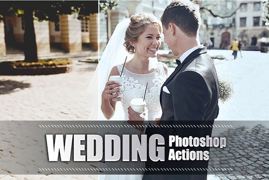 110 Wedding Photoshop Actions