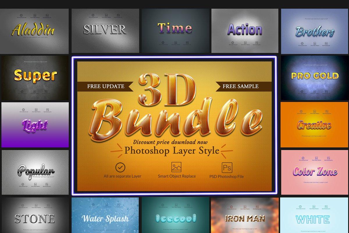 3D Bundle Photoshop Layer Style 2