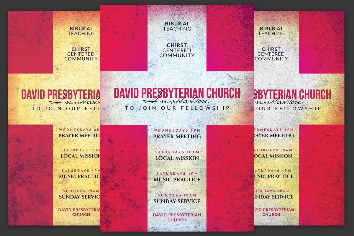 Church Invitation Flyer