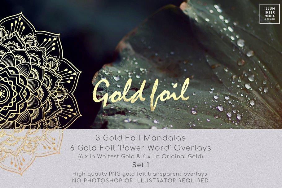 Gold Foil Font Illustrator