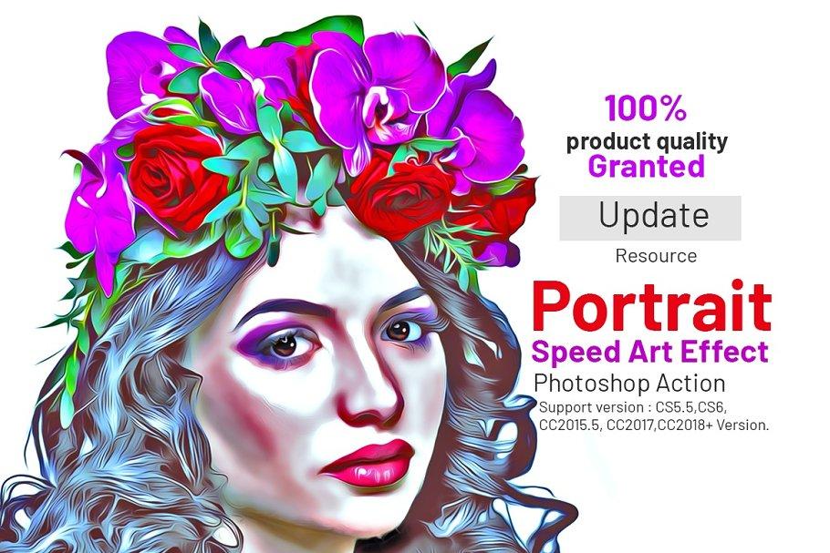 Portrait Speed Art Effect