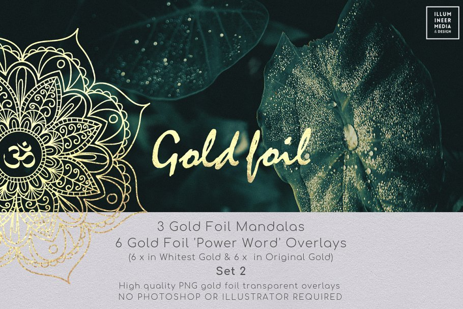 Gold Foil Power Words & Mandalas 2 ~ Graphic Objects