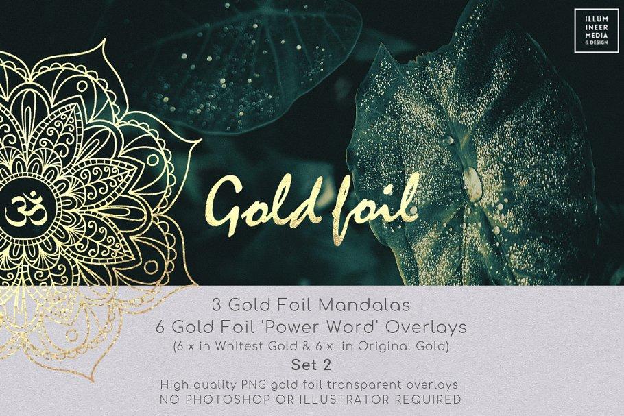 Gold Foil Power Words & Mandalas 2