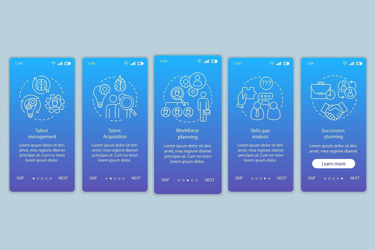 Talent management mobile app pages